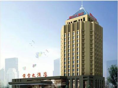 山东新东方烹饪学院2011年10月就业信息