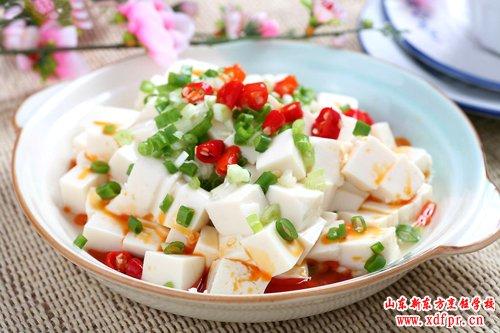 山东新东方烹饪学校--小葱拌豆腐