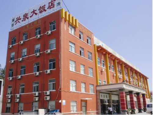 山东新东方烹饪学校201 8月就业信息