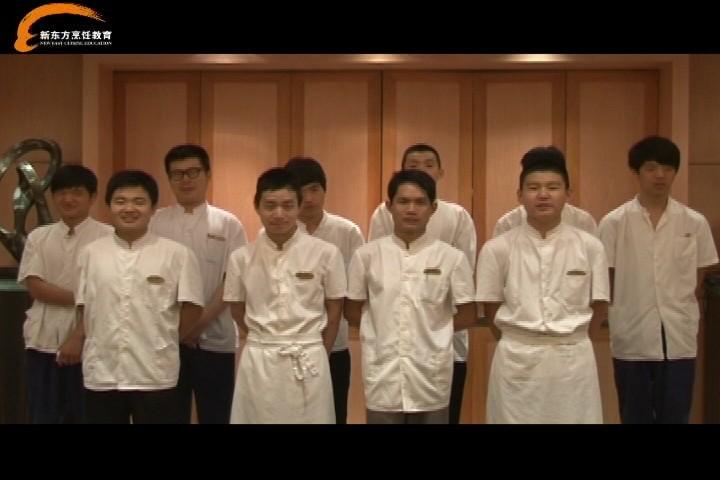 山东新东方优秀学子就业回访―海景花园大酒店