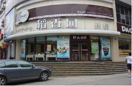 山东新东方烹饪学院4月份酒店招聘信息