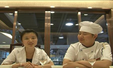 山东新东方烹饪学院舜和国际酒店就业回访