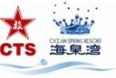 山东新东方烹饪学院2013年7月份酒店招聘信息(4)
