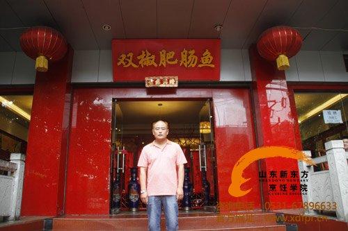 新东方烹饪教育创业之星--朱东平