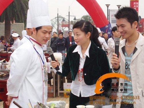 新东方烹饪教育创业之星--杨秀峰