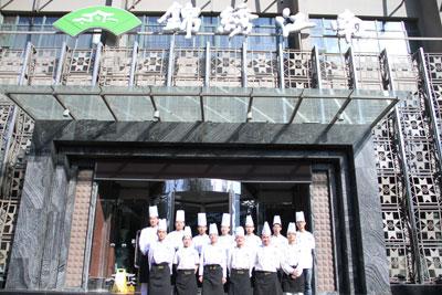 <b>山东新东方烹饪学院回访烟台百纳</b>