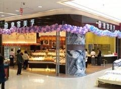 山东新东方烹饪学院合作单位--青岛皇家食品有限公司