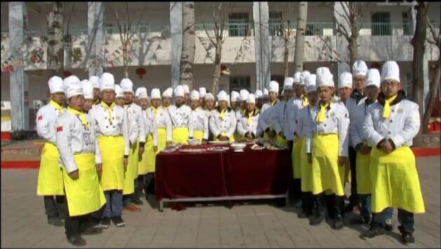 <b>山东新东方烹饪学院——年夜饭</b>