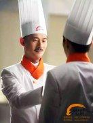<b>山东新东方夏至推荐:暖意夏至,来一场长情的告白_山东新东方烹饪学院中国烹饪教育知名品牌</b>