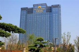 山东圣德国际酒店