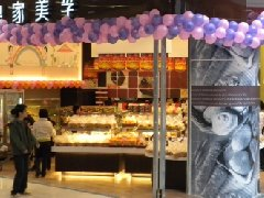 青岛皇家食品有限公司