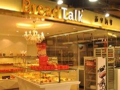 山东面包新语餐饮管理有限公司