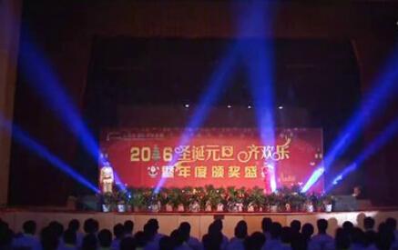 2016圣诞元旦晚会节目《武林风》