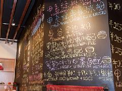 上海甲泰餐饮管理有限公司