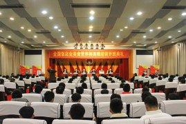 山东新东方:2016中国美食营养师在济南隆重开班