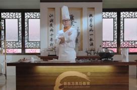 <b>山东新东方饕宴大师唐习鹏!</b>