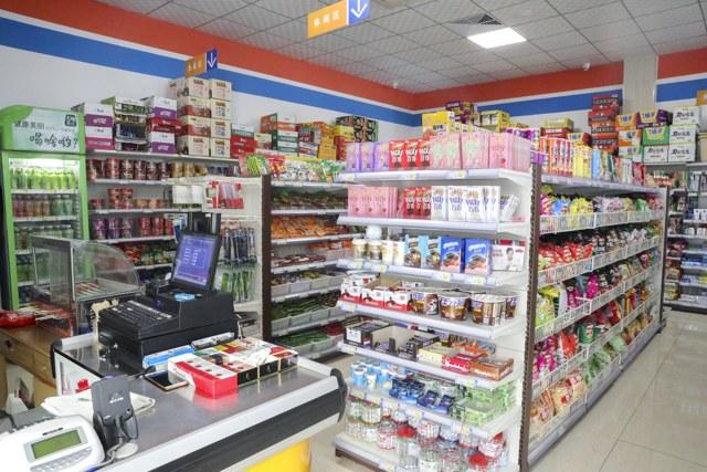 西校区超市