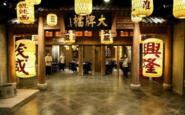 <b>山东新东方合作单位—南京大牌档</b>