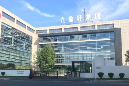 <b> 山东新东方合作单位—江苏九鼎轩</b>