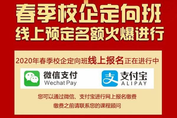 <b>【线上选专业】山东新东方烘焙甜点专业课程及就业推介</b>