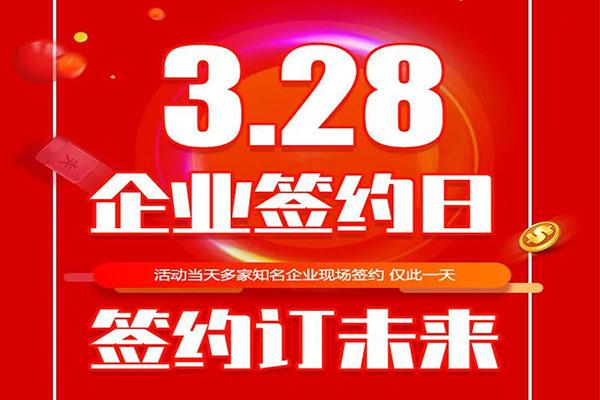 <b>【内附部分已审核通过学生名单】山东新东方3.28学籍统一注册日即将火爆开启!</b>