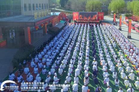 <b>山东新东方校企定向班签约仪式顺利举行</b>