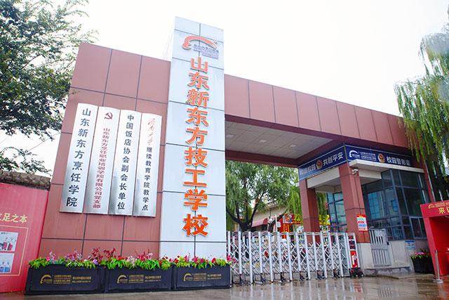 山东新东方校园春季美景