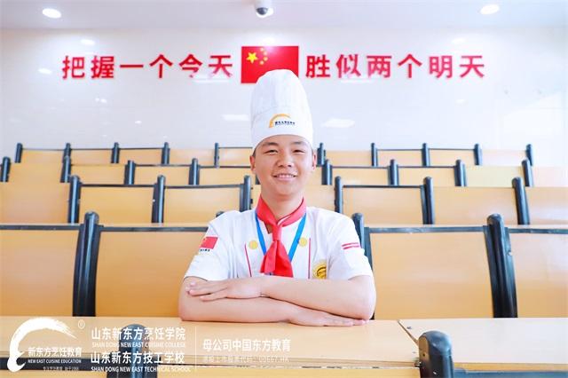 山东新东方中餐学子风采